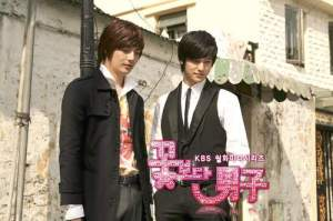 Boys Over Flowers, Woo Bin and Yi Jung