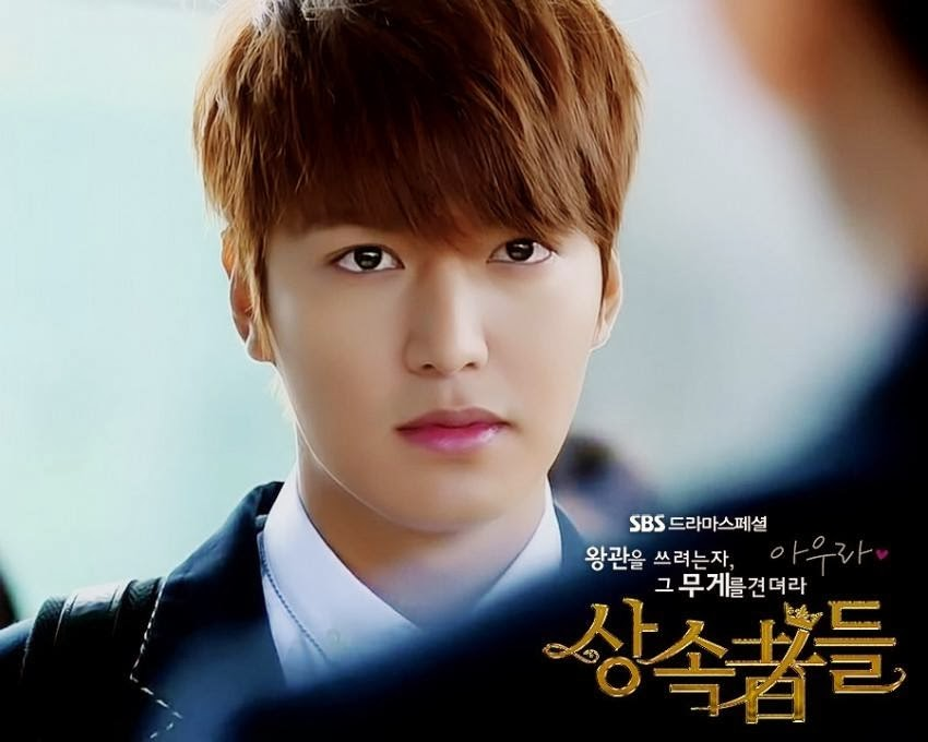 The Heirs Inherits From Boys Over Flowers (3/6)