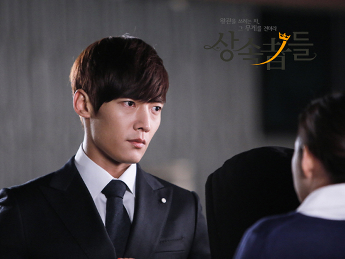 The Heirs Inherits From Boys Over Flowers (4/6)