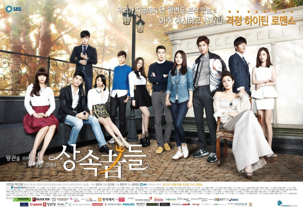 The Heirs Inherits From Boys Over Flowers (1/6)