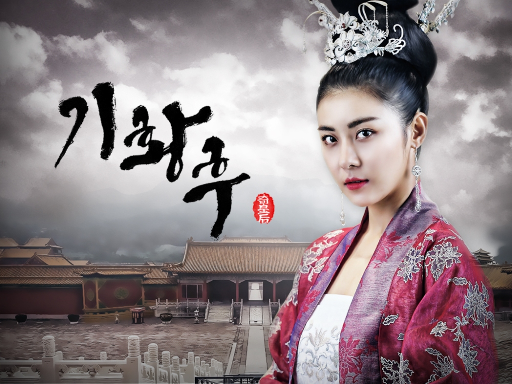 I Run This: Women and The Inner Court in Empress Ki and Virtuous Queen of Han (2/6)