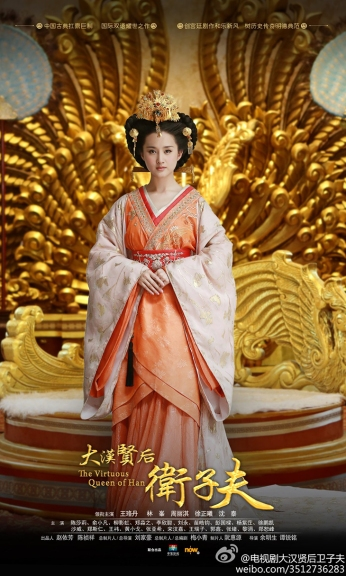 Chen Jiao (Virtuous Queen of Han)
