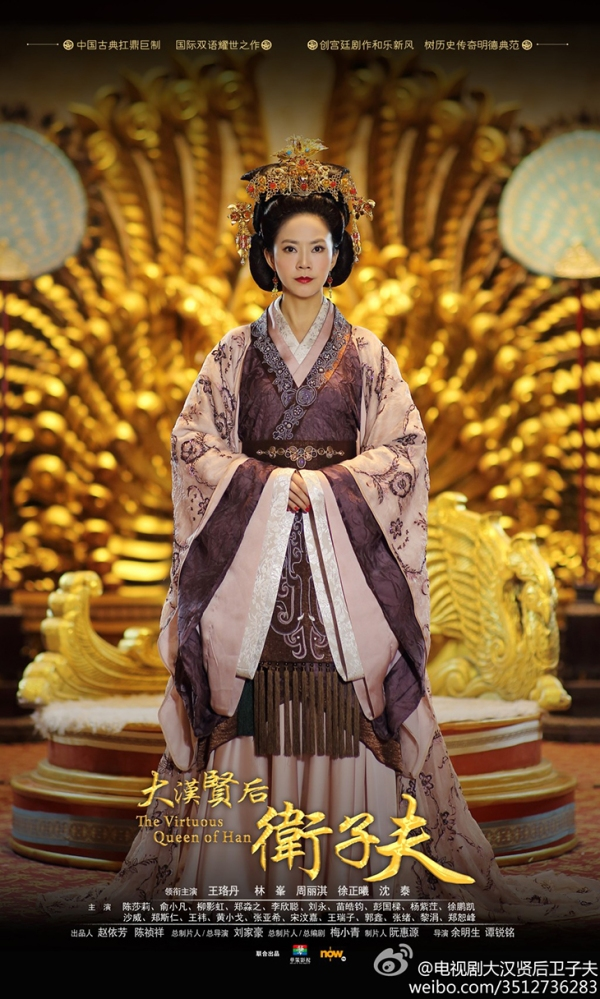 I Run This: Women and The Inner Court in Empress Ki and Virtuous Queen of Han (4/6)
