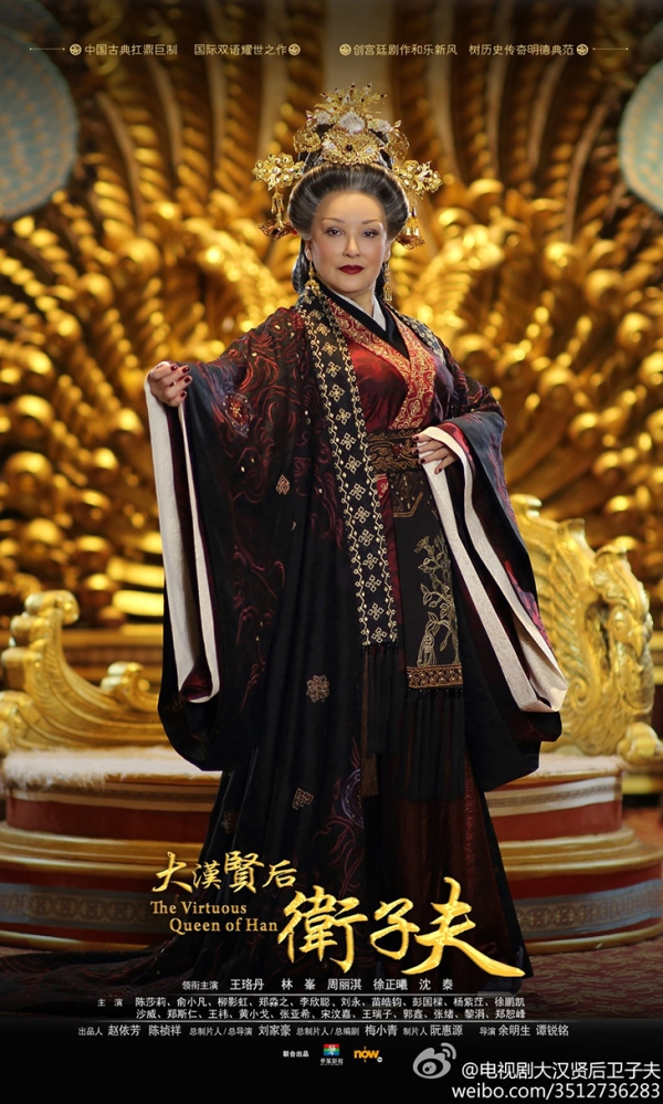 I Run This: Women and The Inner Court in Empress Ki and Virtuous Queen of Han (3/6)