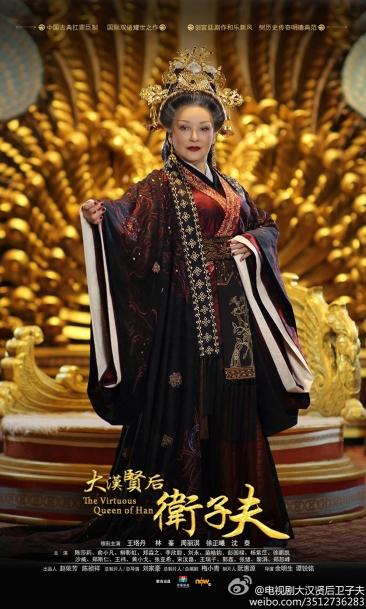 Grand Empress Dowager Dou