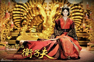 Zi Fu/Queen of Han