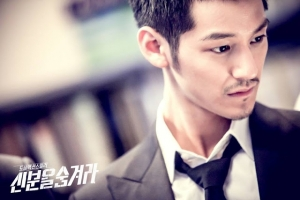 Kim Bum as Cha Gun Woo