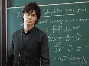 masaharufukuyama2